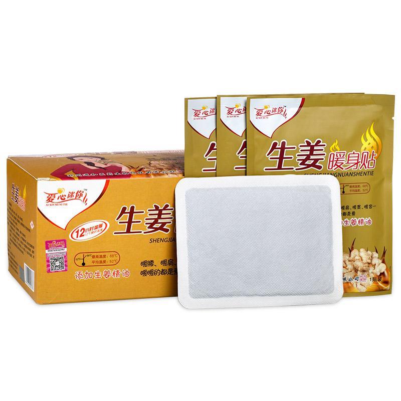 正品[最好贴]膝盖贴生姜v正品红糖贴肚脐生姜中国生姜的图片在哪里图片