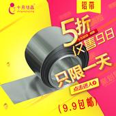 纯铝带 2.0mm零切 薄铝板0.2 0.3 0.6 0.5 0.4 铝皮 包邮 铝卷图片