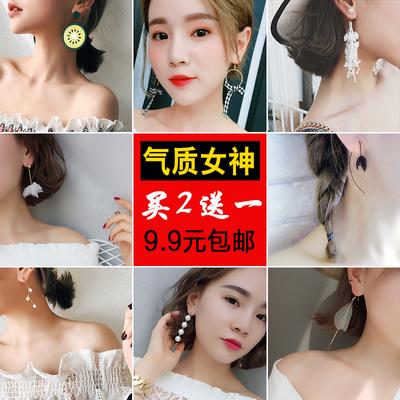 韩国长款珍珠吊坠耳环女气质简约百搭个性耳钉耳坠耳饰无耳洞耳夹