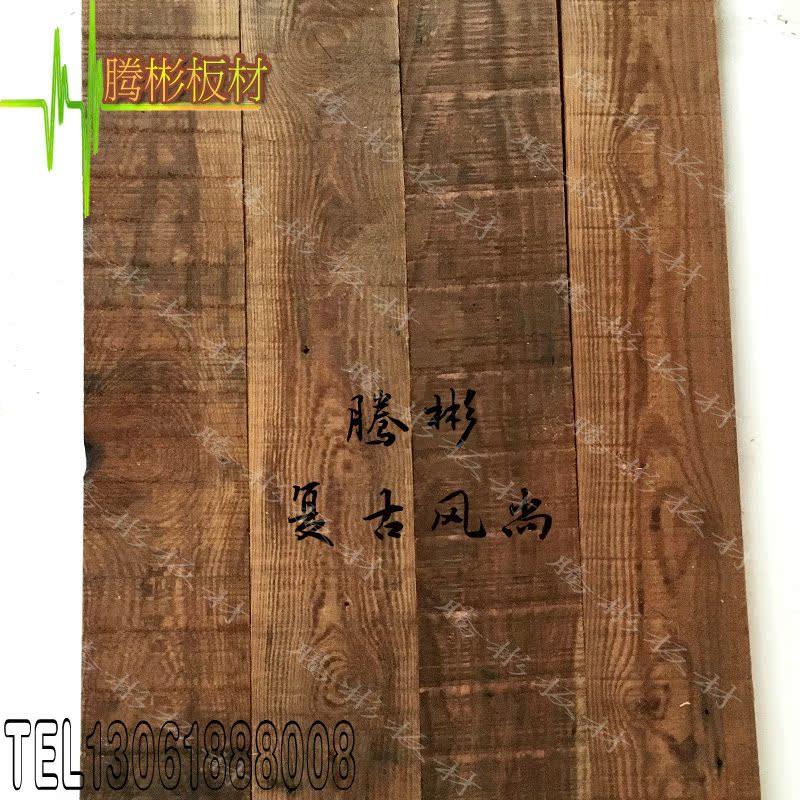 老木板松木实木地板板原木色实木背景装饰板工业复古