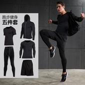 健身服男健身房运动服套装篮球紧身衣冬季训练跑步服速干衣三件套