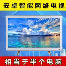 显示器 酒店 宾馆 高清超薄17 寸wifi网络液晶电视机