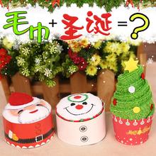 包邮 蛋糕毛巾创意小礼品婚庆生日酒席回礼幼儿园儿童圣诞节礼物