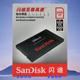 Sandisk/闪迪 SDSSDHII-240G-Z25 至尊高速笔记本 台式机固态硬盘