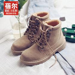 蓓尔秋冬新款马丁靴女鞋靴子棉鞋休闲韩版百搭学生厚底英伦短靴潮