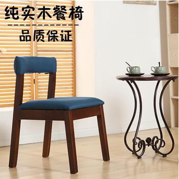 现代时尚餐厅靠背椅酒店布艺餐椅