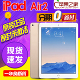 Apple/苹果 iPad Air 2 32 64G WIFI ipad6 平板 4G 原封港版国行