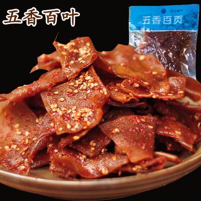 湖南特产豆腐干平江豆干辣片五香百叶香干小包装休闲零食小吃30克