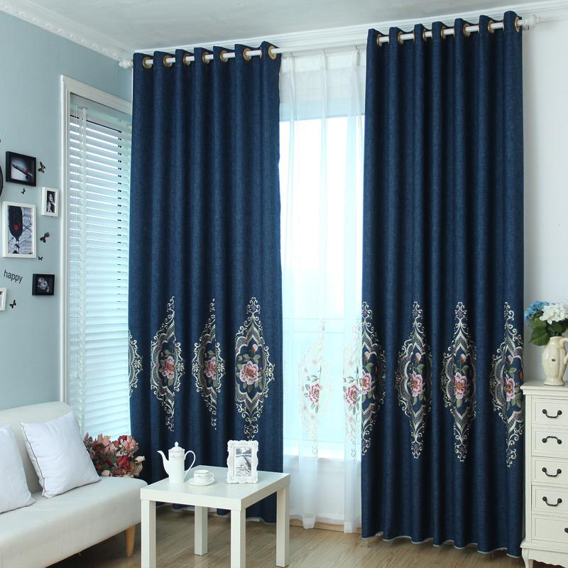 现代中式高档厚棉麻纯色定制窗帘成品客厅卧室刺绣花