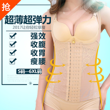 加强版无痕瘦身束腰带夏季超薄产后收腹带美体塑身衣胖mm加肥加大