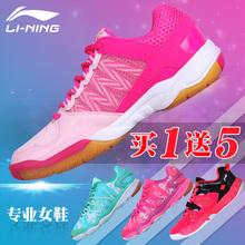 官网李宁羽毛球鞋女鞋 正品透气防滑减震比赛训练秋季运动鞋女款