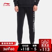 李宁卫裤男士2017新款运动生活系列长裤休闲裤子收口运动裤