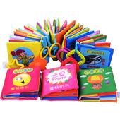 3岁撕不烂婴儿书布书带响纸立体书 童畅宝宝布书早教儿童玩具0