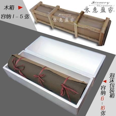 【苏惠盈家】免漆木纹纯色防火板/耐火板/贴面板   防损包装箱