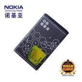 包邮 诺基亚手机电池X2-01 正品原装NGage中文行货 BL-5C手机电板