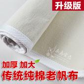 2.全棉白粗布床单 1.8 升级版传统纯棉特厚加厚老帆布凉席0.9 1.5图片