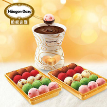 厦门福州北京昆明广州成都西安深圳  哈根达斯冰淇淋火锅配送货