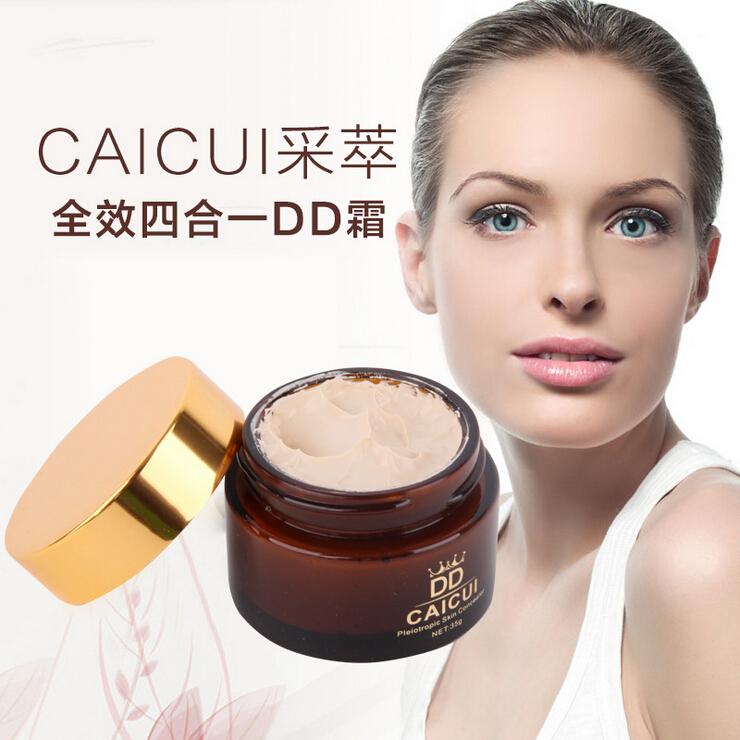 采萃DD霜bb霜裸妆CC霜多效隔离粉底保湿遮瑕强正品
