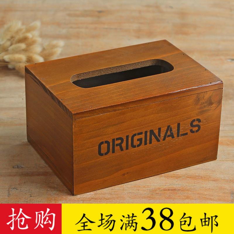 淘宝-zakka创意木质纸巾盒复古多功能酒店餐巾纸盒抽