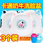 3个装 婴儿洗脸盆宝宝脸盆加厚新生幼儿大小脸盆儿童面盆洗PP