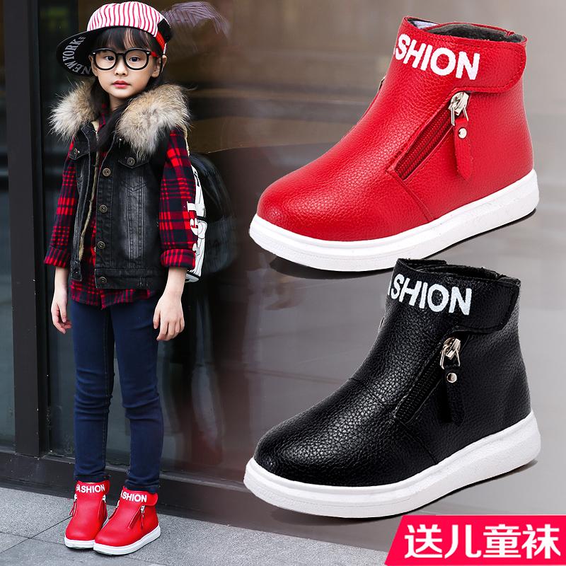 童鞋女童棉鞋2016新款冬季儿童鞋子加绒加厚男童小孩中大童短靴潮