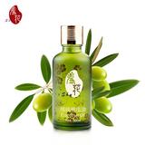 羞花橄榄油精炼50ml