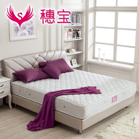 穗宝床垫  特级乳胶床垫独立袋装弹簧床垫 席梦思单人密苏里1.35商品大图