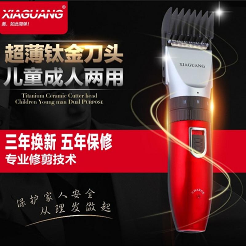家用成人理发器电动婴儿童电推剪充电式剃头刀静音电推子理发工具