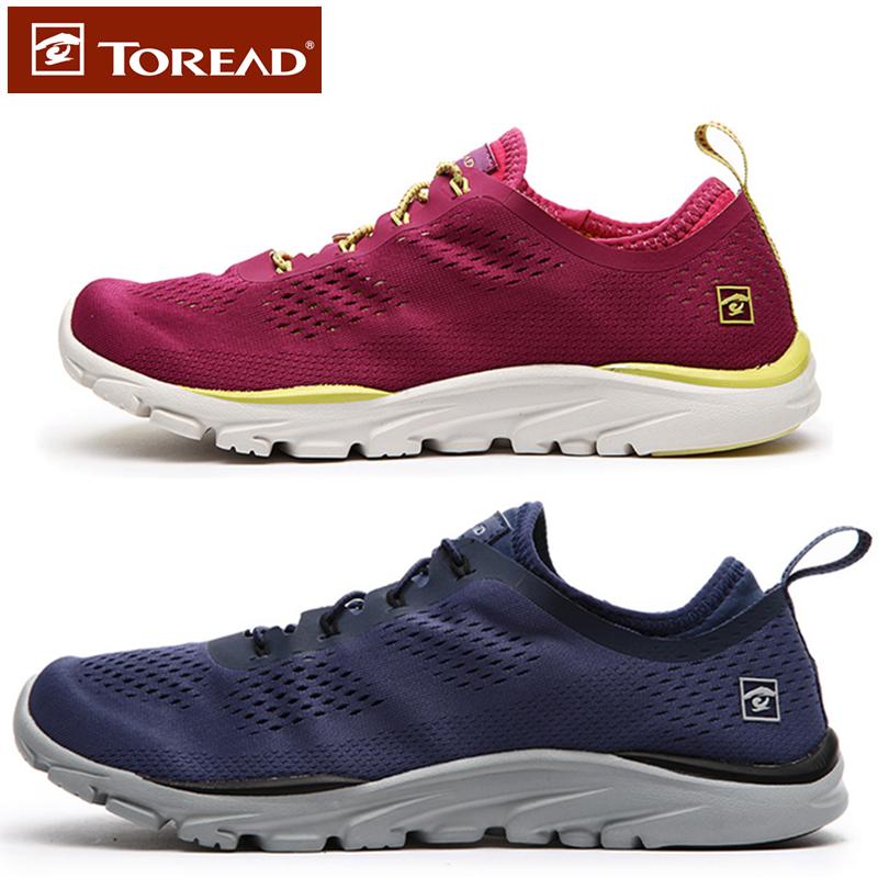 透气徒步夏季跑步户外运动探路越野鞋男鞋春女鞋登山鞋