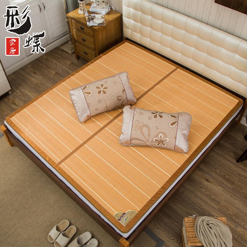 彩蝶亲肤碳化竹席双面可折叠席子凉席学生席1.5米1