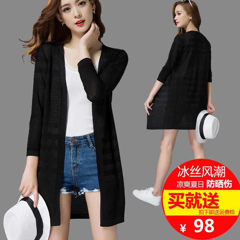长款宽松披肩开衫针织外套空调防晒长袖