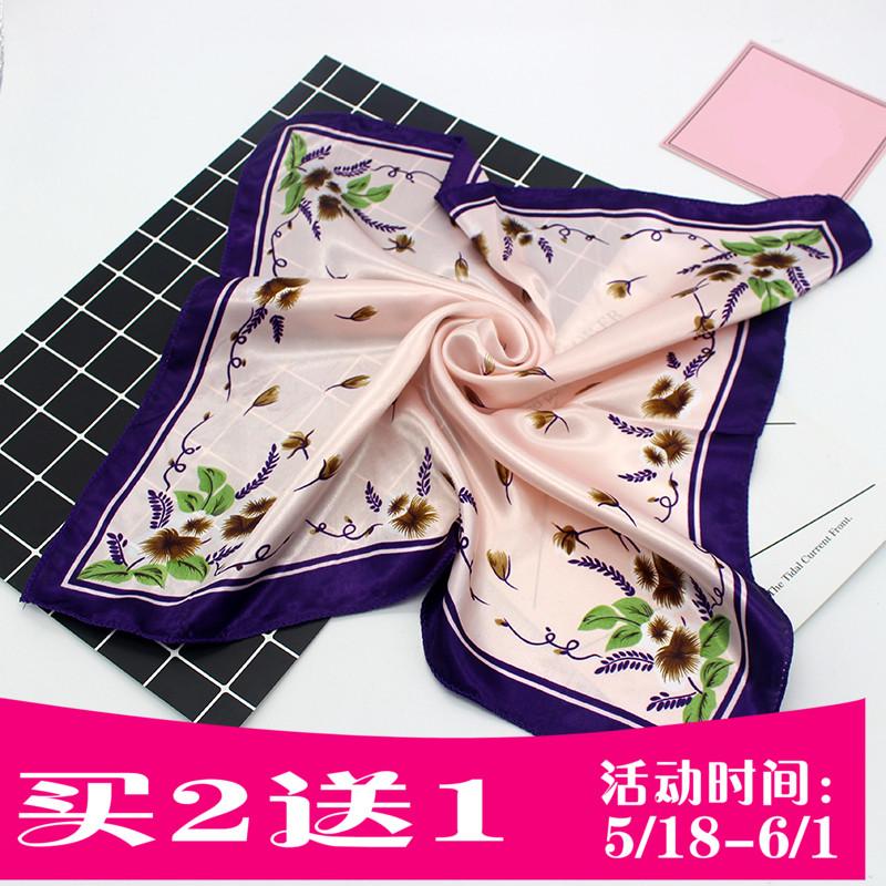 夏季紗巾空姐韓國職業移動女士絲巾商務方巾領巾
