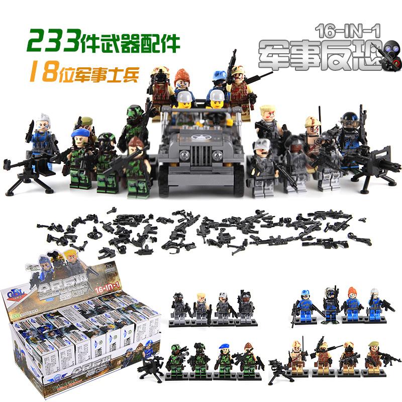 高博乐高博乐积木我的世界人偶军事人仔拼装武器配件儿童玩具男孩