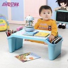 【天天特价】多用途床上电脑桌儿童收纳盒玩具亲子游戏书桌写字桌