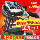 佑美跑步机W999家用款多功能超静音电动彩屏wifi折叠电动跑步机