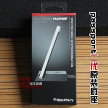 正品黑莓Passport二代Q30Priv原装充电底座座充Q302代底座