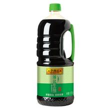 李锦记薄盐生抽1750ml 天然少盐健康酱油精选原料
