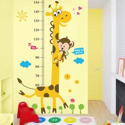 卡通儿童房宝宝身高贴纸卧室墙面装饰可移除墙贴自粘量身高墙贴画