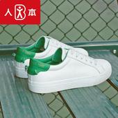 人本春季低帮舒适小白鞋 运动板鞋女 韩版超纤学生系带百搭平底鞋