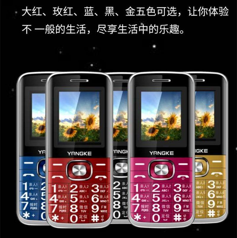 移动无摄像头老年小手机 超长待机QQ微信大字大声音按键老人手机