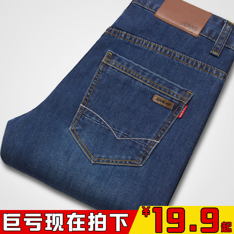 Product #40591709725