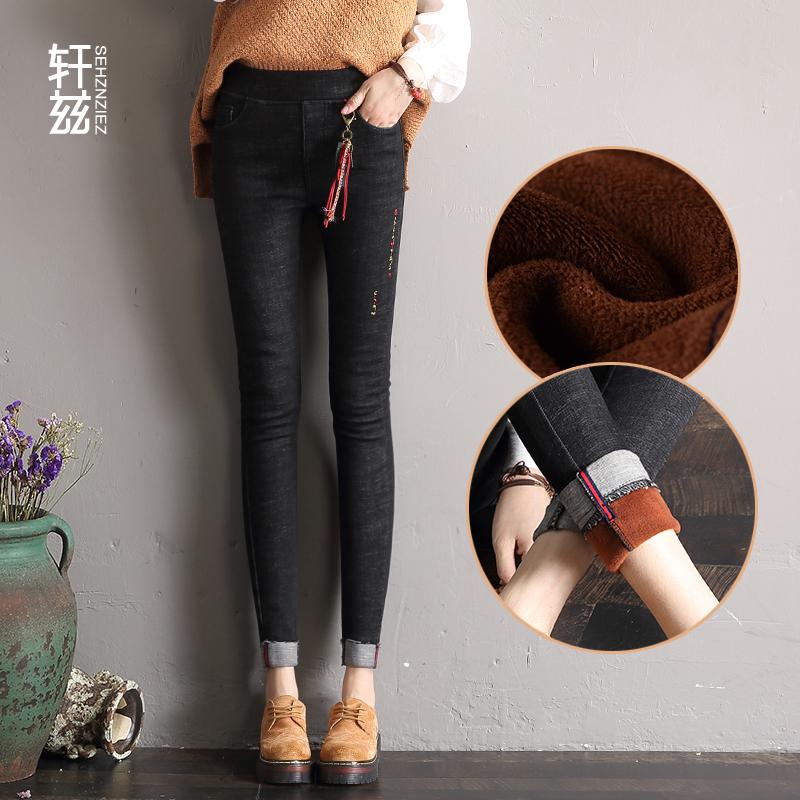 轩兹加绒牛仔裤女打底裤黑色高腰铅笔裤韩版修身显瘦加厚小脚长裤