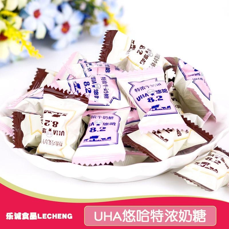 悠哈特浓巧克力牛奶味觉UHA 散装称重 喜糖奶糖结婚