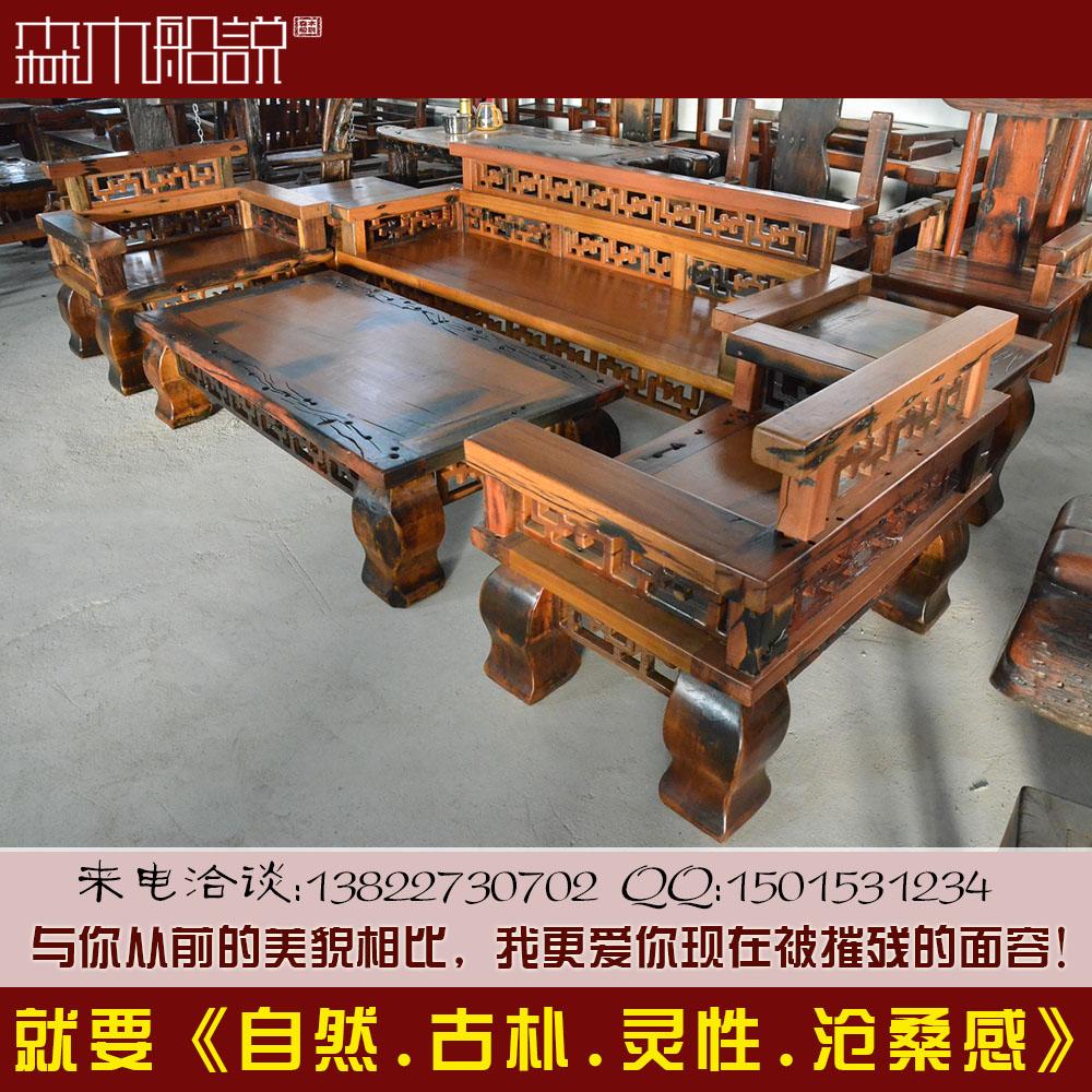 森木船說老船木沙发实木沙发艺术豪华客厅沙发会所沙发船木家具