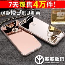 6plus手机套5S镜面外壳6s保护壳4.7硅胶套X iphone8手机壳潮苹果7