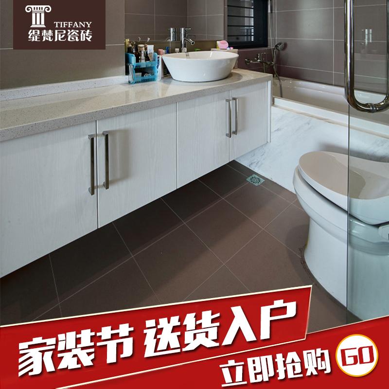 缇梵尼瓷砖 地砖 地板砖 阳台 厨房样砖小样 瓷砖15*15样品