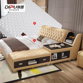 狄普床储物床1.8米双人床真皮床榻榻米主卧床婚床皮艺床双人床