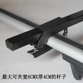 汽车行李架夹子固定夹脚车顶架横