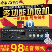 香歌 s60A定压定阻功放家用吸顶喇叭吊顶音响蓝牙音箱功放机 XEGE