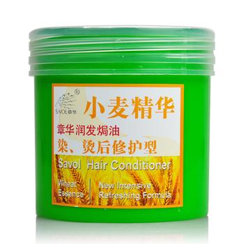 章华正品小麦精华染烫修护型润发